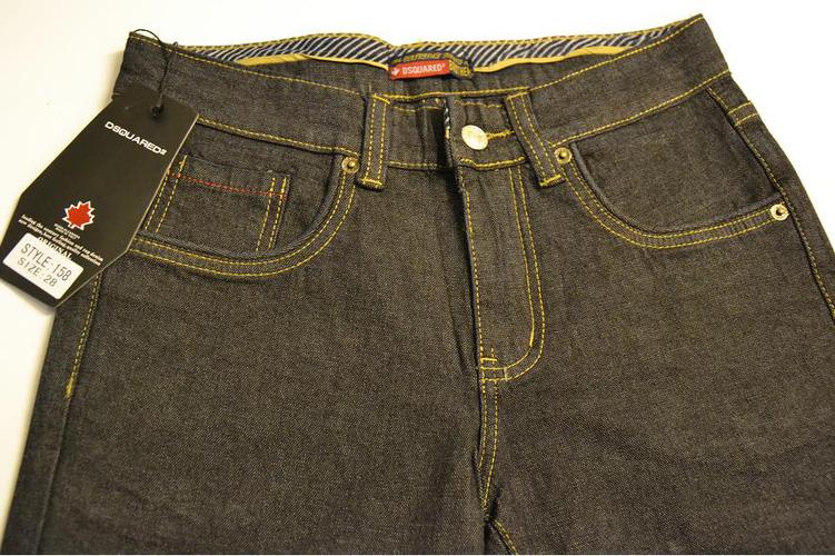 Quần jean nam đẹp, đủ size mới về 2014 đồng giá 370k Ảnh số 31631649