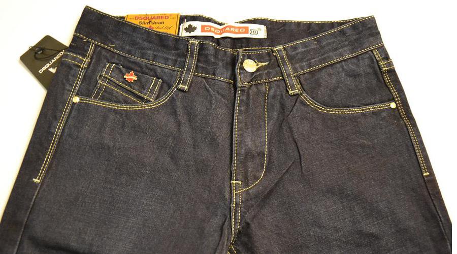 Quần jean nam đẹp, đủ size mới về 2014 đồng giá 370k Ảnh số 31631663