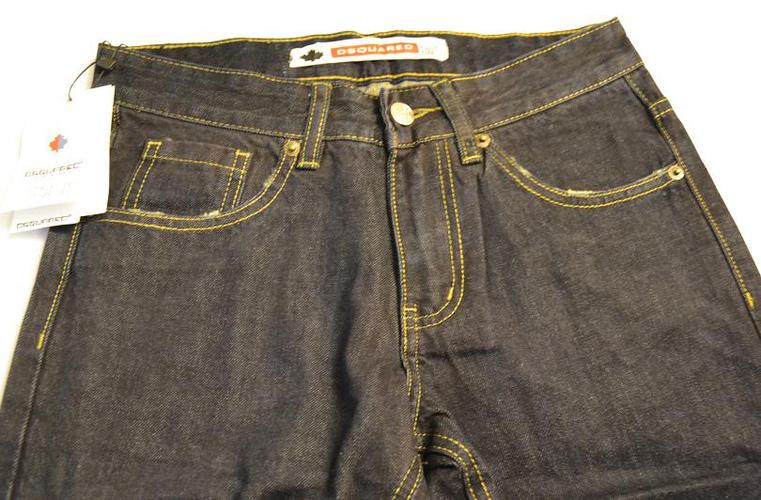 Quần jean nam đẹp, đủ size mới về 2014 đồng giá 370k Ảnh số 31631668