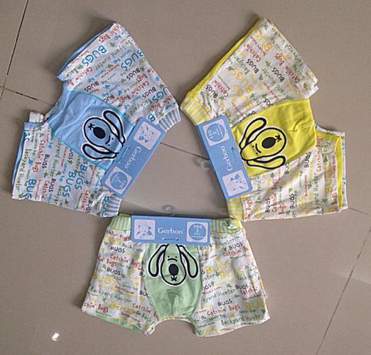 Chuyên bán buôn quần áo trẻ em VNXK, TQXK...: HÀNG HÈ 2014 Ảnh số 31874965