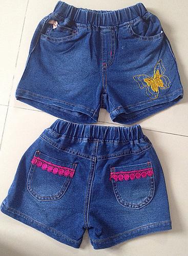 Chuyên bán buôn quần áo trẻ em VNXK, TQXK...: HÀNG HÈ 2014 Ảnh số 31874973