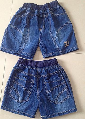 Chuyên bán buôn quần áo trẻ em VNXK, TQXK...: HÀNG HÈ 2014 Ảnh số 31874979