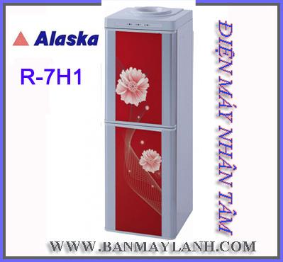 Máy nước uống nóng lạnh ALASKA giá rẻ 2014 mẫu mã sang trọng tiện dụng Ảnh số 32288204