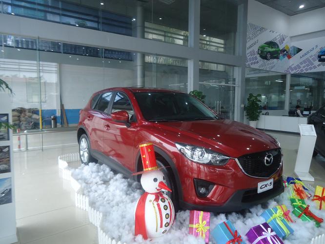 Mazda CX5 chính hãng đặc biệt giá rẻ nhất Hà Nội tặng thêm Bảo hiểm vật chất và thẻ dịch vụ và tiền mặt Ảnh số 32445405