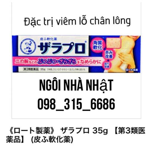 VIên uống trắng da 240v dấm đen giảm cân 216v DHA 1000 đặc trị viêm lỗ chân lông của Nhật Ảnh số 32901586