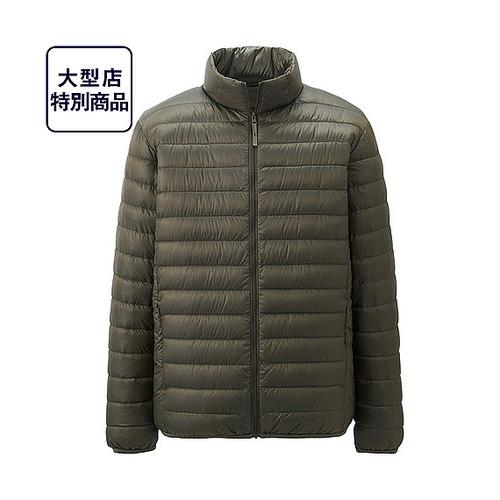 UNIQLO áo phao siêu nhẹ lông vũ của Nhật đã có mặt tại Việt Nam Ảnh số 33130644