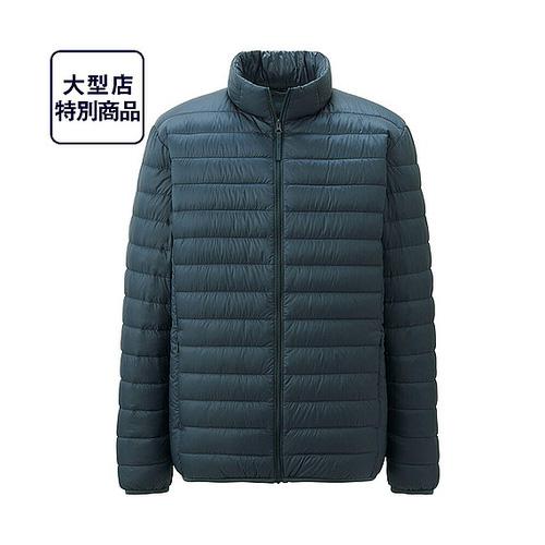 UNIQLO áo phao siêu nhẹ lông vũ của Nhật đã có mặt tại Việt Nam Ảnh số 33130661