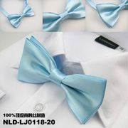 nh s 45: n 2 lp thng - Gi: 50.000