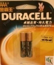 Ảnh số 50: Pin đũa AAA, Pin Kiềm Alkaline, Pin thông dụng, Pin 1.5V, Pin DURACELL MN2400/B2 (1 Vỉ/ 2 Viên pin) - Giá: 24.000