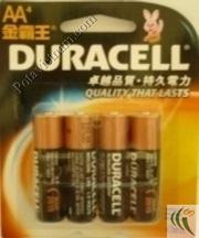 Ảnh số 58: Pin tiểu AA, Pin Kiềm - Alkaline, Pin thông dụng, Pin 1.5V, Pin DURACELL MN1500/B4 (1 Vỉ/ 4 Viên pin) - Giá: 46.000