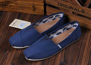 nh s 61: Toms - Gi: 180.000