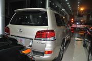 Ảnh số 1: Lexus 570 mau vang - Giá: 4.500.000.000