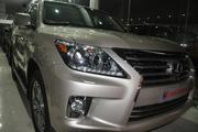 Ảnh số 21: Lexus 570 mau vang - Giá: 4.500.000.000