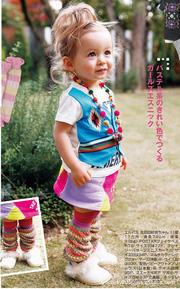 Ảnh số 56: Váy bộ trẻ em - Giá: 180.000