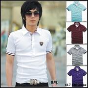 Ảnh số 24: áo phông cổ bẻ - Giá: 170.000
