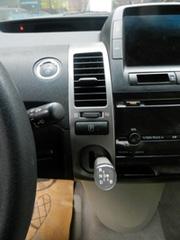 Ảnh số 23: Toyota Prius Hybrid - Giá: 940.000.000