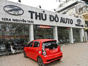 Ảnh số 32: Toyota Prius Hybrid - Giá: 940.000.000