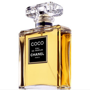 Ảnh số 18: Nước hoa Chanel coco EDP 50ml (đã bán) - Giá: 2.400.000