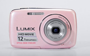 Máy ảnh  sony W530, S2000, Canon A3200, panasonic, olympus