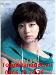 Ảnh số 34: Tóc giả korea cao cấp - Giá: 650.000