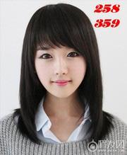 Ảnh số 20: Tóc giả korea cao cấp - Giá: 700.000