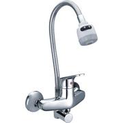 Ảnh số 29: Vòi rửa bát cần mềm RA8009 - Giá: 1.280.000