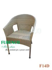 Ảnh số 6: Bàn ghế cafe mây nhựa F14 - Giá: 390.000