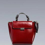 Ảnh số 29: Zara Bag With Mitallic Clasp - Giá: 710.000