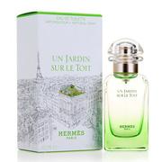 Ảnh số 6: Hermes Un Jardin Sur Le Toit - Giá: 1.460.000