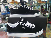 nh s 22: Vans 02 - Gi: 350.000
