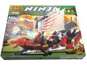 Ảnh số 9: Ninjago - Bộ chiến thuyền rồng đỏ - Giá: 550.000