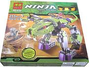 Ảnh số 11: Ninjago - Kenzo Cole V/s Rắn khổng lồ - Giá: 240.000