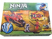 Ảnh số 3: Bộ Ninjago - Kais Blade Cycle - Xe máy của Kai - Giá: 120.000