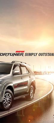 Ảnh số 25: Toyota Fortuner 2013 - Giá: 846.000.000