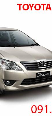Ảnh số 3: INNOVA 2013 - Giá: 686.000.000