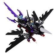 Ảnh số 1: Tầu lượn quạ đen - Giá: 399.000