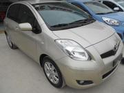 Ảnh số 30: Toyota Yaris - Giá: 500.000.000