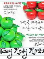 nh s 2: Kem massage c chua Tonymoly Tomatox v Appletox - Gi: 165.000