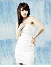 Ảnh số 38: Đầm ôm trắng cúp ngực DN08 - Giá: 270.000