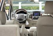 Ảnh số 8: inova 2012 xe 7 -8 chỗ - Giá: 694.000.000
