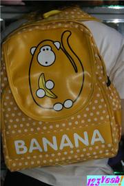 Ảnh số 83: Balo teen Banana ngộ nghĩnh BLTE63 - Giá: 160.000