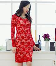 Ảnh số 75: Đầm ren đỏ DN80 - Giá: 285.000