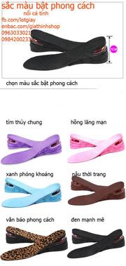 Bán lót giầy silicon tăng chiều cao-chống đau chân cho Nam, Nữ tại Hà Nội-TP HCM - 1