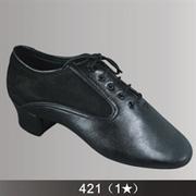 Ảnh số 100: Giày khiêu vũ Nam - Mã 100 - Giá: 450.000