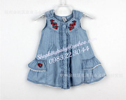 nh s 29: B Baby GAP made in Malaysia - Gi: 10.000