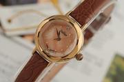 Ảnh số 13: Đồng hồ nữ Julius - Giá: 758.000