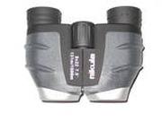Website chuyên hàng công nghệ,camera ngụy trang,quan sát,ống nhòm hàng độc các loại - 24