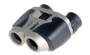 Website chuyên hàng công nghệ,camera ngụy trang,quan sát,ống nhòm hàng độc các loại - 29