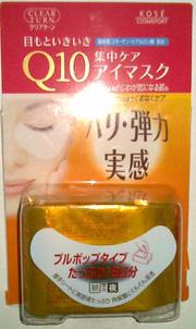 Mua bán Mặt nạ đắp mắt Kose Q10 chống lão hóa