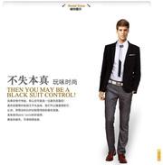 Áo vest Hàn Quốc cho nam giá siêu rẻ 500k